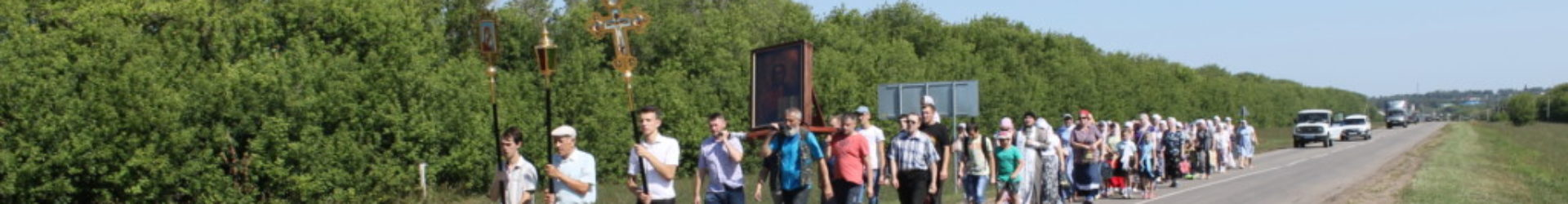 Приход Спасо - Преображенского храма села Спасское