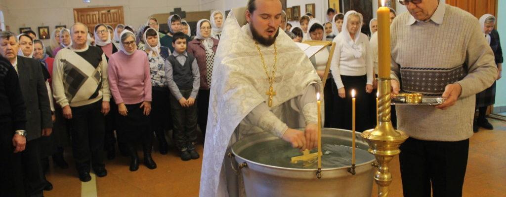 Крещенский сочельник. Чин великого освящения воды